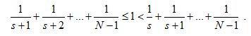 Формула определения числа пропусканий