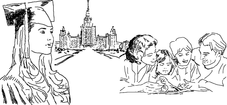 Образование и профессию будущей жены нужно учитывать при принятии решения жениться. Сергей Недоруб.