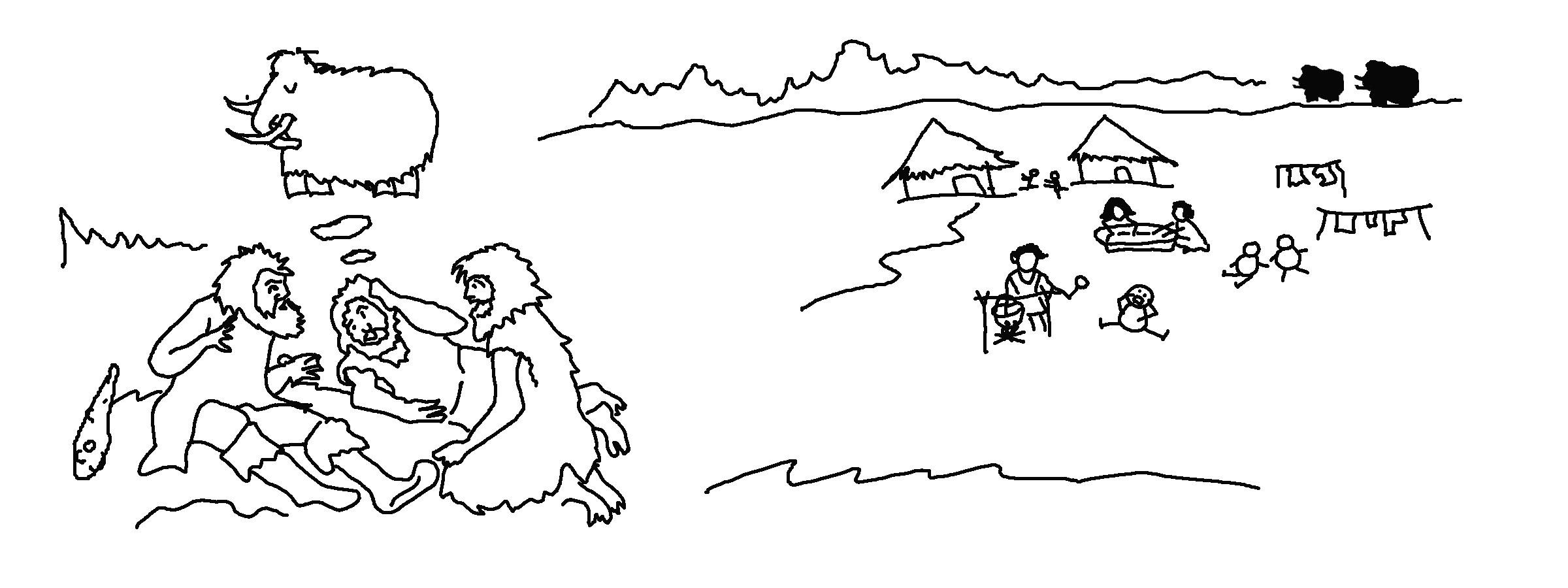 Парад невест. Глава 1.3. Другие формы брачных отношений. Сергей Недоруб.